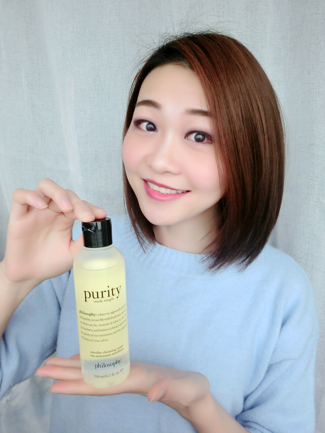 philosophy, skincare, lovecath, catherine, beauty, blogger, 夏沫, cleanser, cleansing,