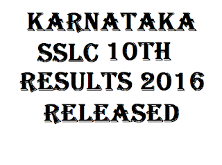 Karnataka SSLC 10th Result 2016
