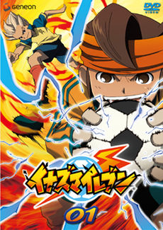 Inazuma Eleven Anime Batch Subtitle Indonesia Lengkap