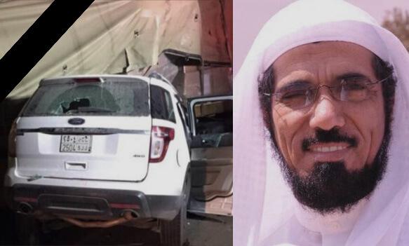 وفاة زوجة الداعية سلمان العودة وأحد أبنائه في الطائف