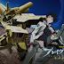 Break Blade Movie 2: Ketsubetsu no Michi BD