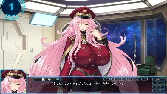 Hoshizora no Babylon -Semarikuru Cosmic Sukebe Onee-sans-