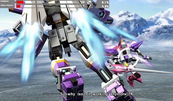 Muv-Luv PC Free Download Screenshot 2