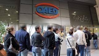 ΟΑΕΔ: Αυτά είναι τα επιδόματα που δικαιούστε μετά το επίδομα ανεργίας!
