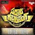 Tauba Tauba [sardhr gabbersing] Desi Style T mixz DJ Thiru