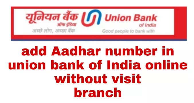 Add Aadhar number union bank of India account