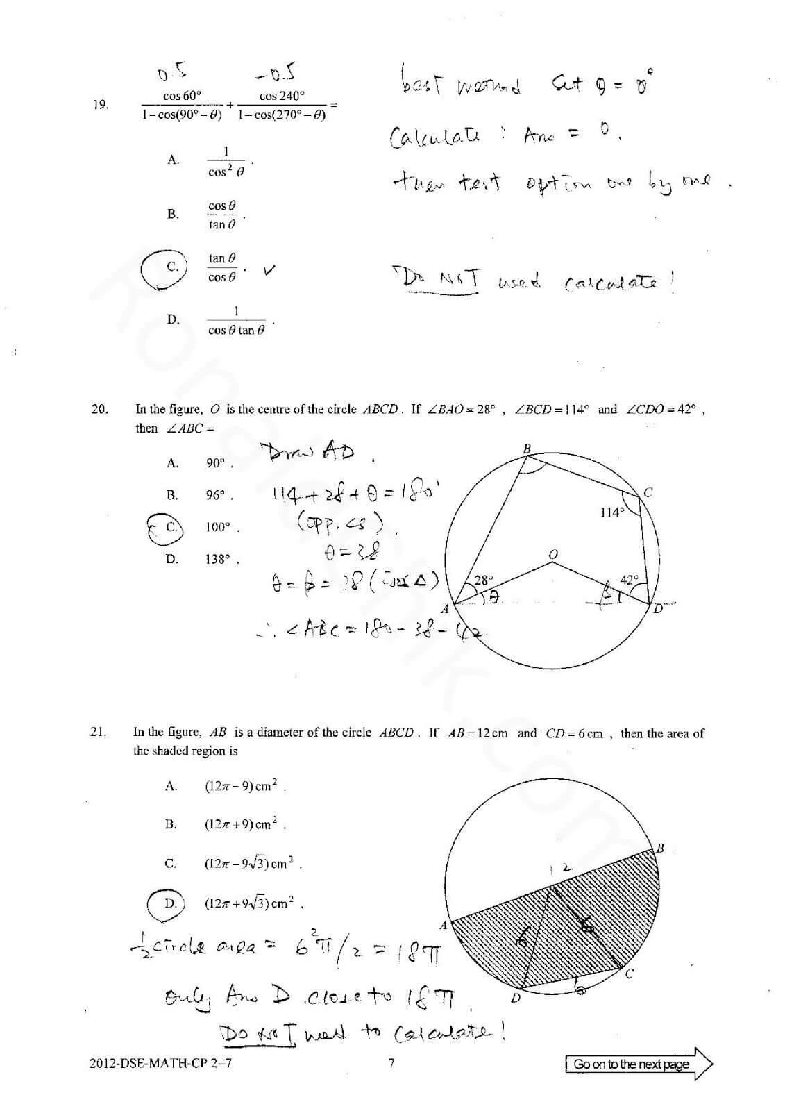 2012 DSE Math P2 卷二 Q19,20,21