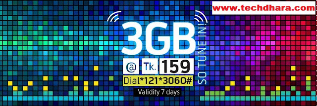 Grameenphone 3GB data at only Tk. 159 offer