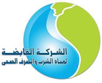 وظائف شركة مياه الشرب والصرف الصحى بالقاهرة نوفمبر 2017
