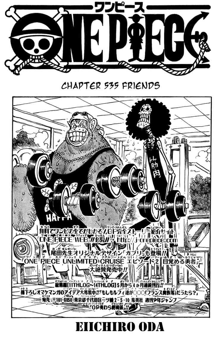 One Piece Chap 535