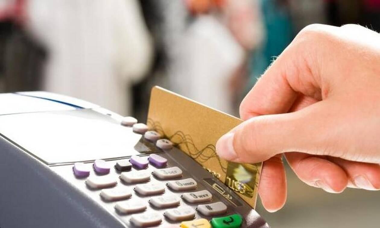 Αυτές είναι οι αλλαγές που έρχονται στις πληρωμές με κάρτες