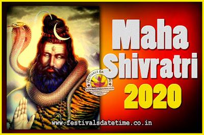 2020 Maha Shivaratri Puja Date & TIme, 2020 Maha Shivaratri Pooja Calendar