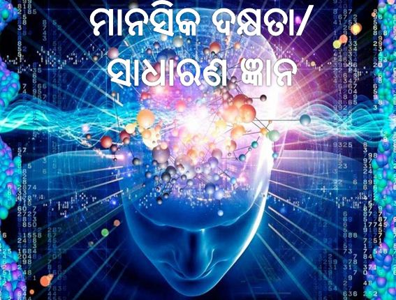 list of odia books and authors, check onlike odia books and authors, odia book authors online reading