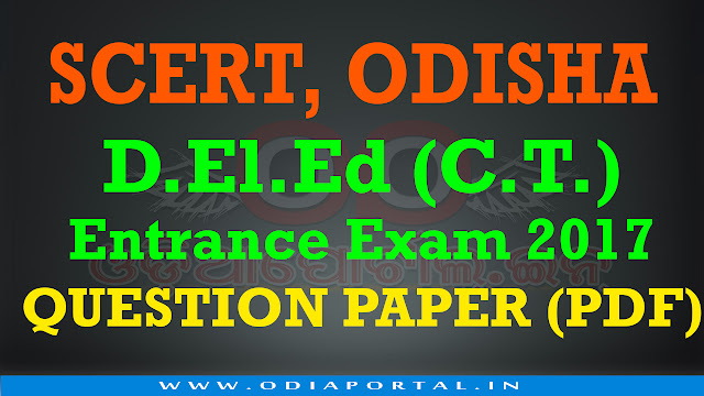 Download SCERT Odisha, D.El.Ed (C.T.) Entrance Exam 2017 - Question Paper (PDF) Solved question paper with answer sheet, odisha, pdf download