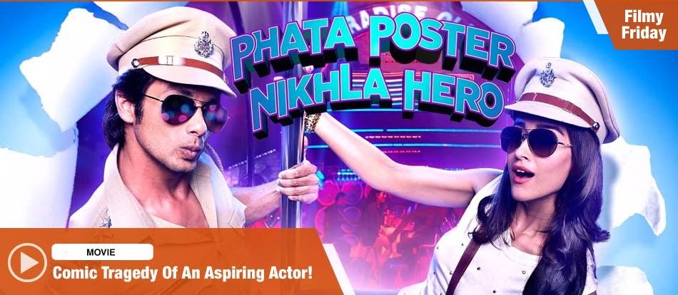 Phata poster nikla hero hq movie wallpapers | phata poster nikla.