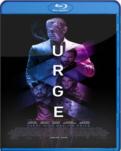 Urge [BD25] [2015] [Subtitulado]