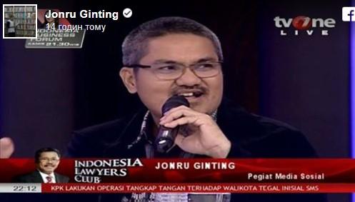 Setelah Debat 'Panas' dengan Akbar Faizal di ILC TVOne, Jonru Ungkap Ketakutannya di Facebook!