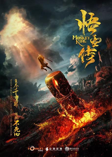 Wu Kong Zhuan drama adaptation posters