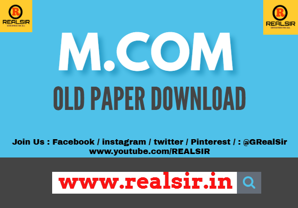 M.COM old paper Download