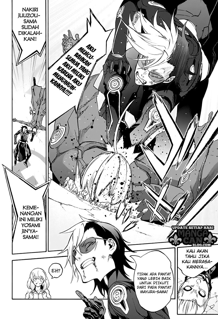 Sousei no Onmyouji Chapter 43