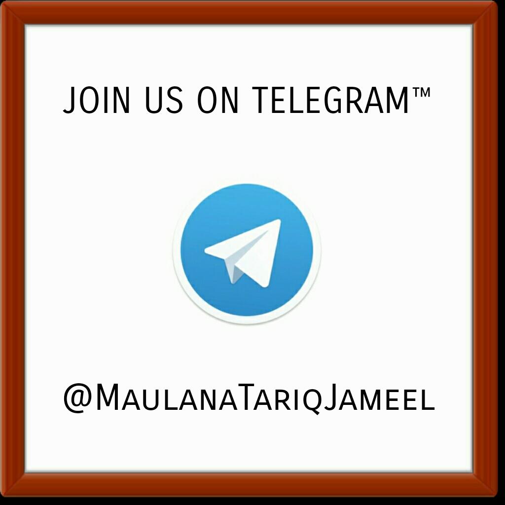 Guldasta e ahadees urdu english transliteration join maulana how to join maulana tariq jameel db channel in telegram ccuart Gallery