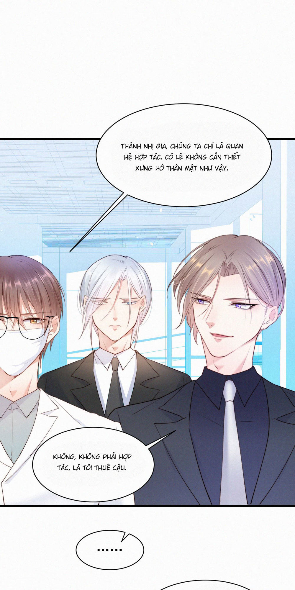In Or Out Chapter 9 - Trang 5