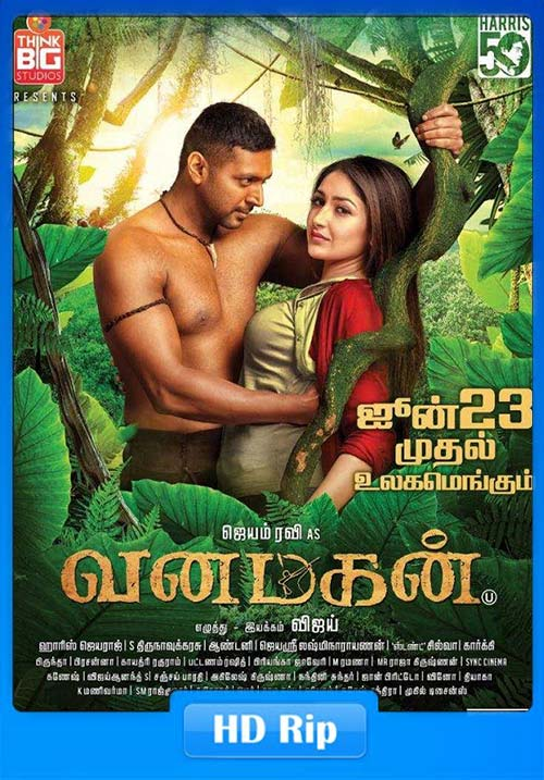 Tarzan The Heman (Vanamagan) 2018 Hindi 720p WEB-HD x264 | 480p 300MB | 100MB HEVC Poster