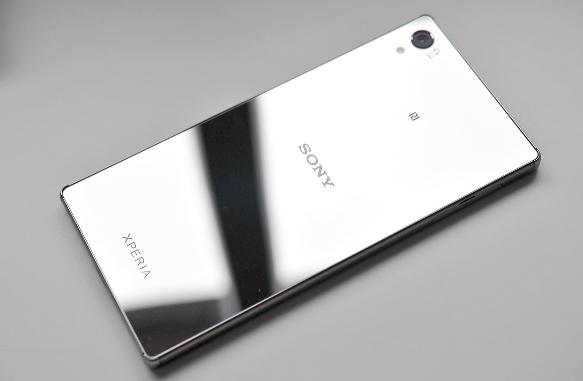 Sony Xperia Z5 Premium Back metal