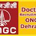 Urgent Recruitment 2016 Walk-in Doctors in ONGC Jobs in Dehradun@www.ongcindia.com