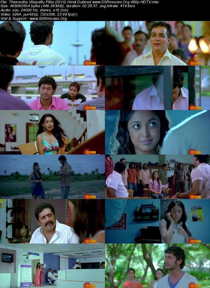 Theeradha Vilaiyattu Pillai (2010) Hindi Dubbed 480p HDTV