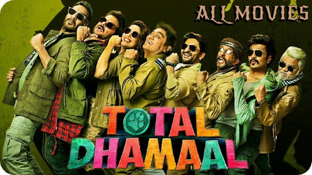 Total Dhamaal Movie pic
