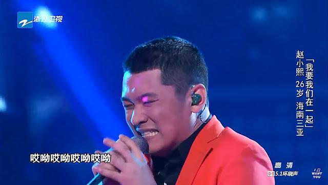 中國新歌聲 SING CHINA, TOP 6 CONTESTANTS EMERGED!