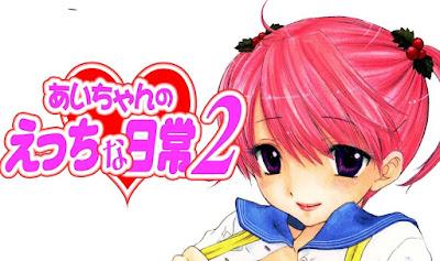[Manga] あいちゃんのえっちな日常 第01-02巻 [Aichan no Etchina Nichijou Vol 01-02] Raw Download