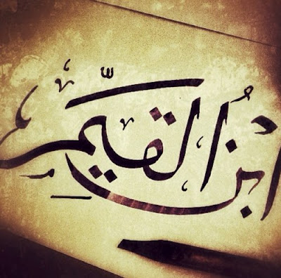 10 Nasehat Ibnul Qayyim