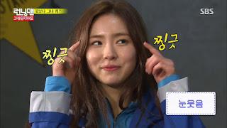 Shin Se Kyung 신세경 Running Man E241 Screencap 22