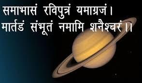 Shanivar Ke Upaye in Hindi | शनिवार को क्या जेब और पर्स में रखने से होती है शनि देव की असीम कृपा दृष्टि