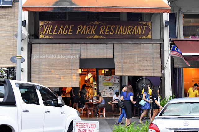 Village-Park-Nasi-Lemak-Uptown-Damansara-PJ