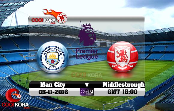 مشاهدة مباراة مانشستر سيتي ميدلزبره اليوم 5-11-2016 في الدوري الإنجليزي