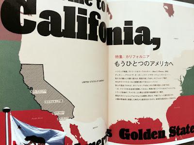 TRANSIT カリフォルニア もうひとつのアメリカへ