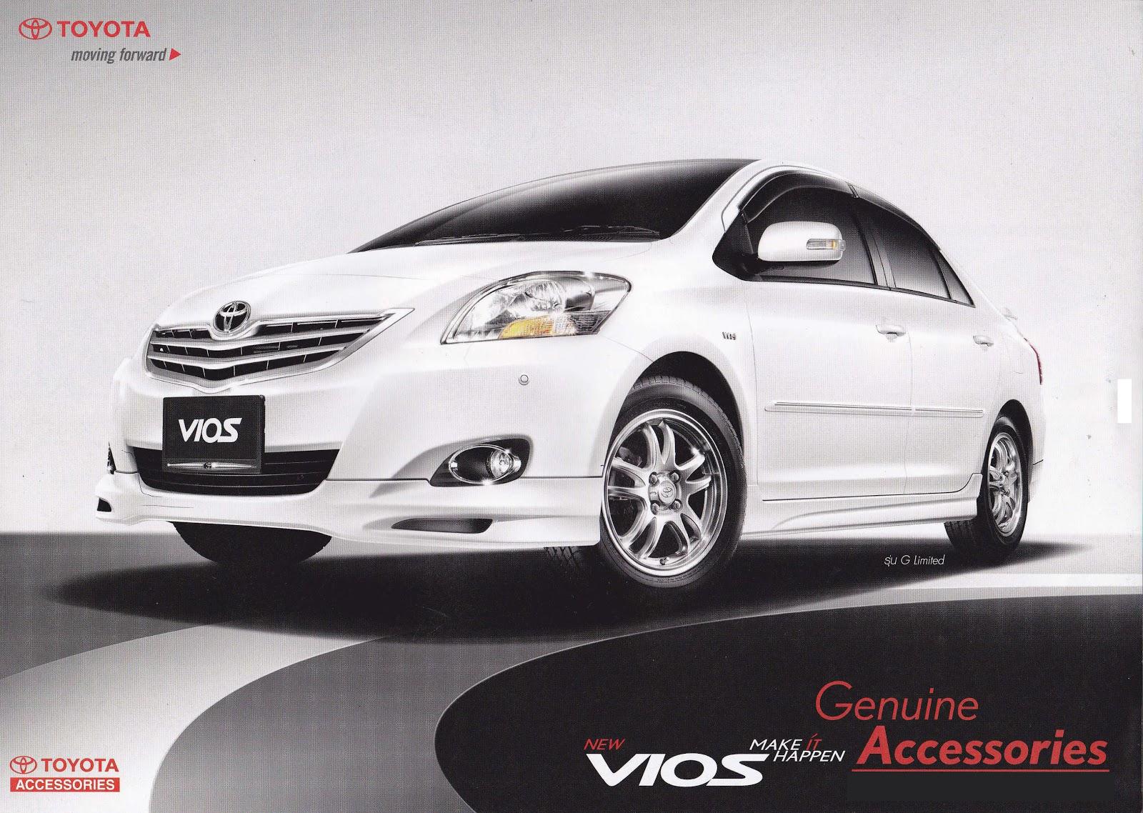 toyota yaris trd exhaust grand new avanza veloz 1.5 a/t 2014 vios html autos weblog
