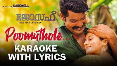 Poomuthole Song Lyrics