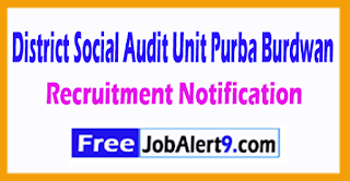 DSAUB District Social Audit Unit Purba Burdwan Recruitment Notification 2017 Last Date 21-07-2017