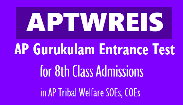 aptwreis,ap gurukulam 8th class entrance test 2018,aptwreis cet 2018, admission test,ap girijana gurukula vidyalayas 8th class admissions,application form,last date,entrance exam date,ap gurukulam cet