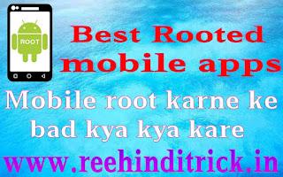Mobile root karne ke bad kya kare 1