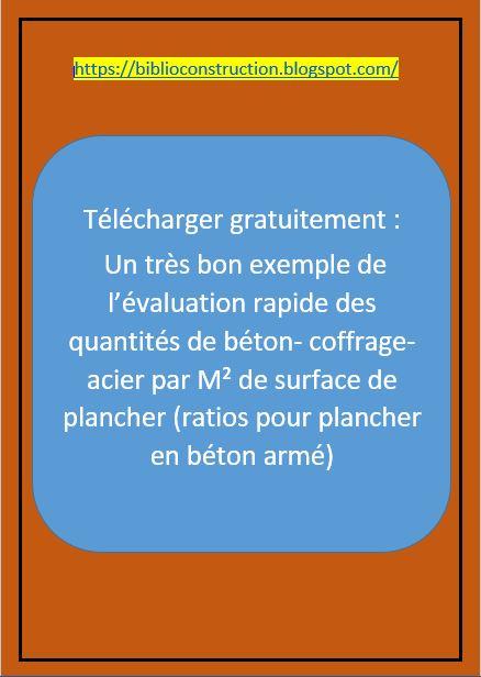 RPA99/VERSION 2003 GRATUITEMENT TÉLÉCHARGER PDF