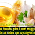 Always healthy with honey and garlic, this is amazing properties that make medicine