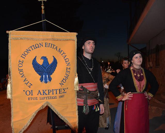 """Εγγραφές, αγιασμός και μαθήματα Ποντιακών χορών στους """"Ακρίτες"""" Επταμύλων"""