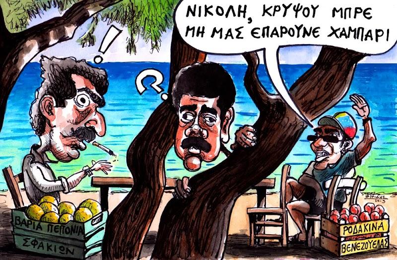 Αποκαλυπτικό: Πασίγνωστος αρχηγός κράτους έκανε διακοπές με Τσίπρα και Πολάκη στην Κρήτη το Πάσχα