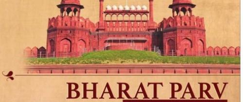Bharat+Parv