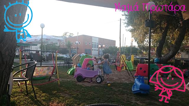 ΜΑΜΑ ΠΡΩΤΑΡΑ - Αυτή την εβδομάδα χάρηκα γιατί... (46η εβδομάδα) Παιδότοπος